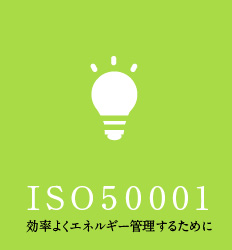 ISO39001